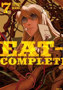 EAT-MAN COMPLETE EDITION 7巻