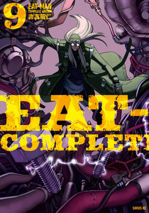 EAT-MAN COMPLETE EDITION 9巻