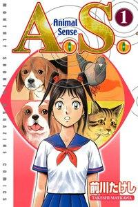 A.S. Animal Sense (1) 電子書籍版