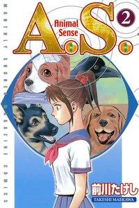 A.S. Animal Sense 2巻