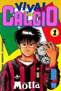 VIVA! CALCIO 1巻
