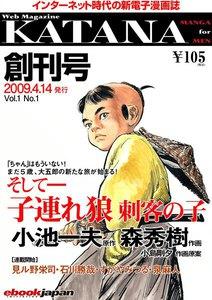 Web Magazine KATANA