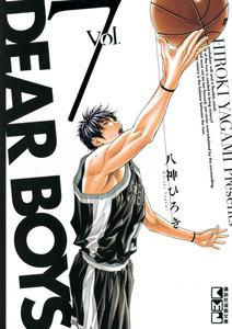 DEAR BOYS (7) 電子書籍版