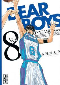 DEAR BOYS (8) 電子書籍版