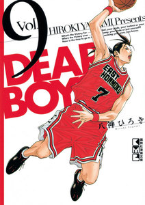 DEAR BOYS 9巻