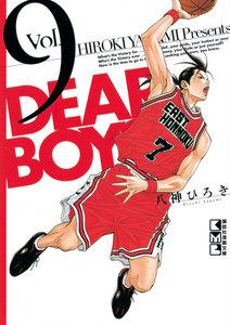 DEAR BOYS (9) 電子書籍版