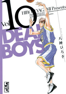 DEAR BOYS 10巻
