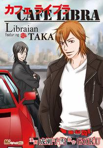リブライアン featuring TAKA 『Cafe Libra ~カフェ・ライブラ~』 電子書籍版