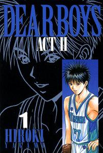 DEAR BOYS ACT II (全巻)