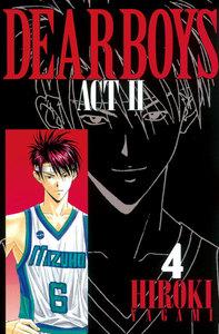 DEAR BOYS ACT II 4巻