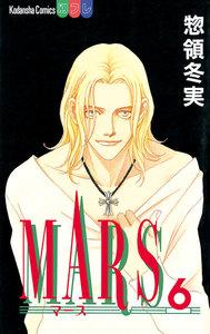 MARS 6巻
