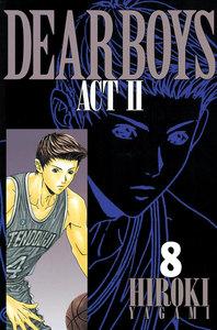 DEAR BOYS ACT II (8) 電子書籍版