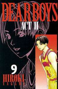 DEAR BOYS ACT II (9) 電子書籍版