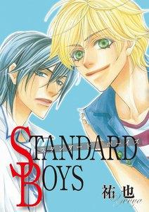 STANDARD BOYS 電子書籍版