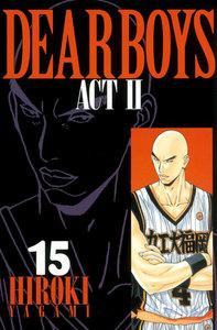 DEAR BOYS ACT II (15) 電子書籍版