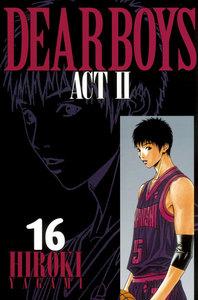 DEAR BOYS ACT II 16巻