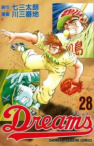 Dreams 28巻