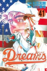 Dreams 41巻