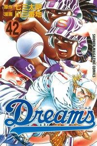 Dreams 42巻