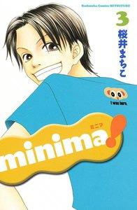 minima! 3巻