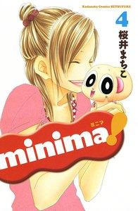 minima! (4) 電子書籍版