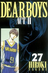 DEAR BOYS ACT II (27) 電子書籍版
