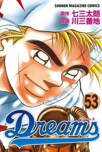 Dreams 53巻