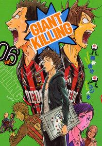 GIANT KILLING (6~10巻セット)