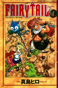 FAIRY TAIL (1)
