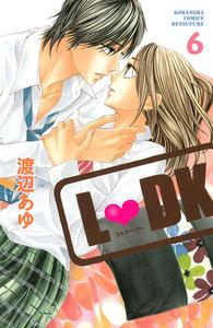 L・DK 6巻