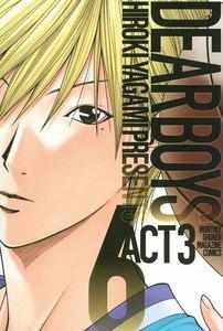DEAR BOYS ACT3 (6~10巻セット)