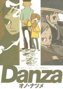 表紙『Danza[ダンツァ]』 - 漫画