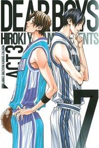DEAR BOYS ACT3 7巻