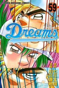 Dreams 59巻