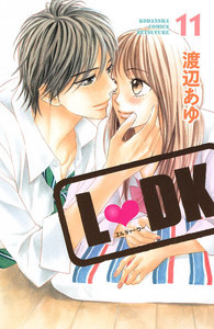 L・DK (11~15巻セット)