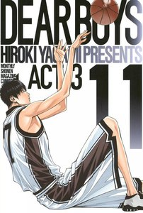 DEAR BOYS ACT3 (11~15巻セット)