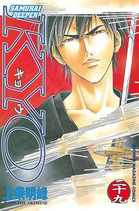 SAMURAI DEEPER KYO 29巻