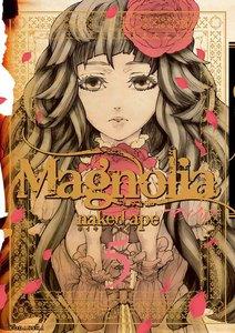 Magnolia 5巻