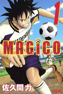 MAGiCO (全巻)