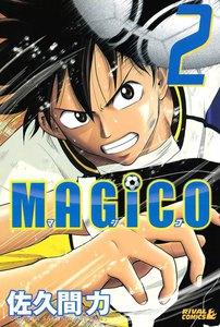 MAGiCO 2巻