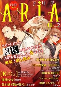 ARIA 0号Vol.2