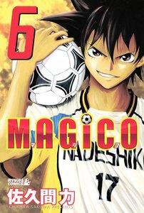 MAGiCO 6巻