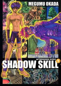 SHADOW SKILL (1~5巻セット)