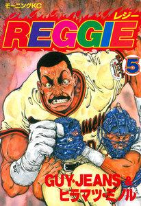 REGGIE 5巻