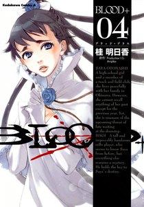 BLOOD+ (4) 電子書籍版