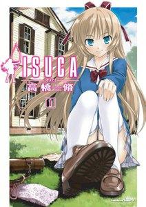 ISUCA (1) 電子書籍版