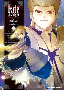 Fate/stay night(フェイト/ステイナイト) 15巻