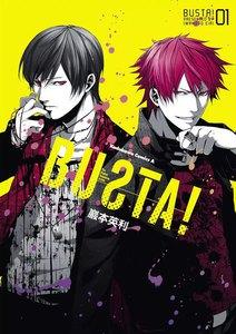 BUSTA! (1) 電子書籍版