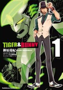表紙『TIGER&BUNNY』 - 漫画
