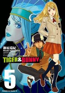 TIGER&BUNNY 5巻